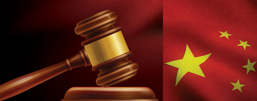 China's New PRC Biosecurity Law
