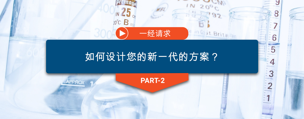 How to design your new world protocol? | Oracle - Series 2 | Chinese